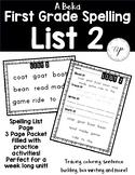 A Beka 1st Grade Spelling Packet List 2