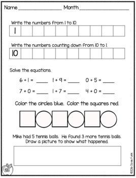 First Grade Math Homeschool Full Year of  Worksheets