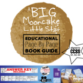 A Big Mooncake for Little Star Book/Literature Guide