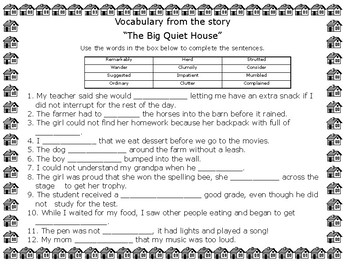 A Big Quiet House Sequence & Vocabulary Activity & Teacher's Guide w/ Questions