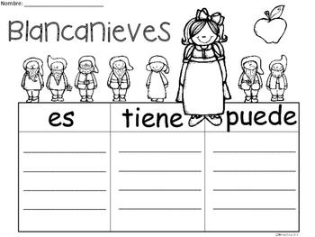 A+ Blancanieves...Three Spanish Graphic Organizers