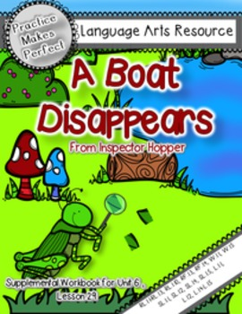 Journeys  A Boat Disappears/Hi Fly Guy