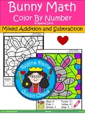 A+ Bunny Math....Addition and  Subtraction: Color By Number