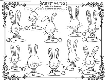 A+ Bunny Verbs: Differentiated Instruction....2 Different Versions