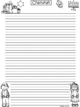 A+ Chanukah ... Writing Paper