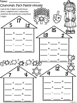 A+ Chanukah or Hannukah: Fact Family Houses