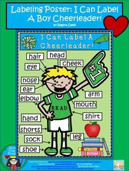 A+ Cheerleader (Boy) Label Poster