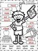A+ Cheerleader (Boy) Labels!