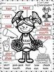 A+ Cheerleader (Girl) Labels!