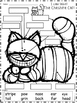 A+ Alice In Wonderland: Cheshire Cat Labels