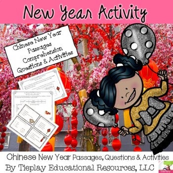 A Chinese New Year  春节 and Inspirational Quotes