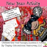 A Chinese New Year  春节 Literacy