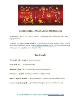 A Chinese New Year Song Gong Xi Gong Xi By World Music With Daria