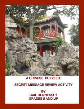 China: Secret Message Review Activity!(Puzzler)