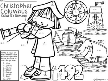 A+ Christopher Columbus Math....Addition and  Subtraction: Color By Number