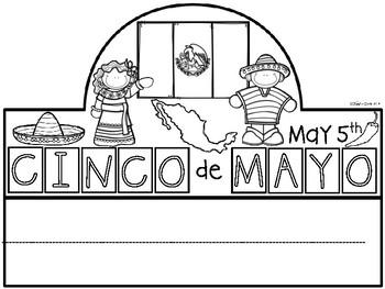 A+ Cinco de Mayo Hat