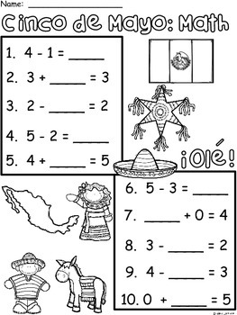 A+ Cinco de Mayo: Math... Addition and Subtraction Differentiated  Practice