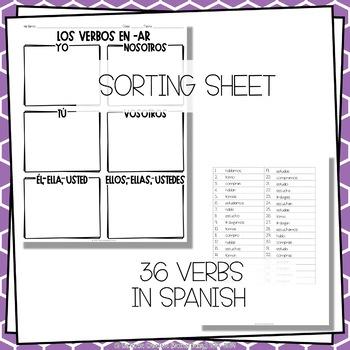 ¡A Clasificar! Los Verbos en -ar - Spanish sorting activity for -ar verbs