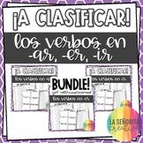 ¡A Clasificar! Bundle Los Verbos en -ar, -er, -ir - Spanish sorting activity