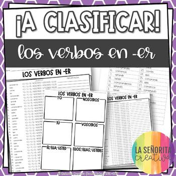 ¡A Clasificar! Los Verbos en -er - Spanish sorting activit