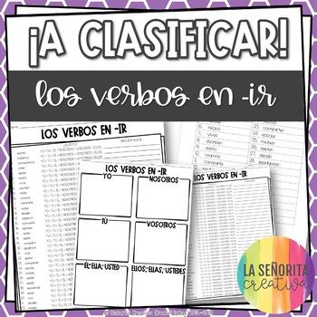 ¡A Clasificar! Los Verbos en -ir - Spanish sorting activit