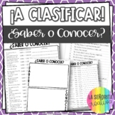 Saber y Conocer - Spanish Sorting Activity and Worksheets