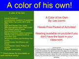 A Color of His Own: Leo Lionni - Book Study, Centers, Comp
