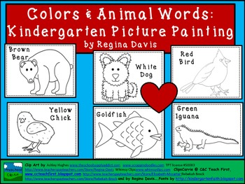 A+ Colors & Animal Words: Kindergarten Painting