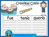 A+ Cristóbal Colón : Spanish Graphic Organizers
