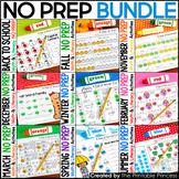 Kindergarten No Prep Literacy & Math Activities Year Long BUNDLE | Bingo Dabbers