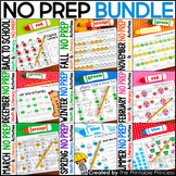 Kindergarten No Prep Literacy & Math Activities Year Long BUNDLE | Bingo Dabbers