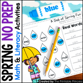 NO PREP Spring Activities for Kindergarten | Literacy and Math Included