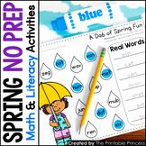 NO PREP Spring Activities for Kindergarten | Literacy and