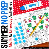 Summer Activities NO PREP Pages {Literacy and Math Activities for Kindergarten}