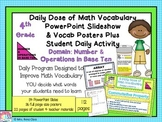 Math Word Wall - Numbers in Base Ten Plus PPT Slideshows  (4th Grade)