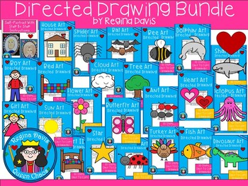 A+ Directed Drawing Bundle