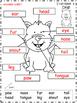 A+ Dog Labels