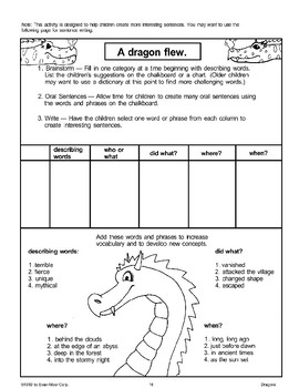 A Dragon Flew
