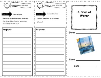 A Drop of Water Storytown Comprehension Trifold