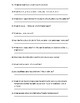 A Drop of Water comprehension questions and test