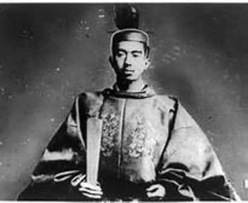 A&E Biography Hirohito video guide