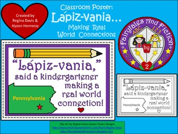 A+ FREEBIE....Lapiz-vania: Making Real World Connections Classroom Poster