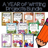 A FULL YEAR of Writing Projects for Young Writers BUNDLED