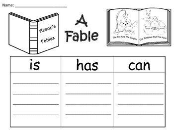 A+  Fable... Three Graphic Organizers