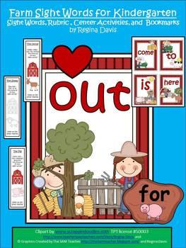 A+  Farm Theme Sight Words