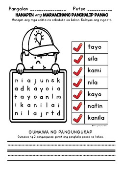 A Filipino Book Study -- Craftivity, Worksheets focusing on Panghalip Panao