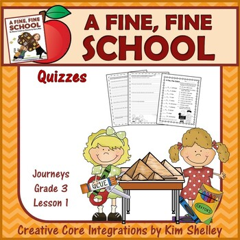 A Fine Fine School - Quizzes