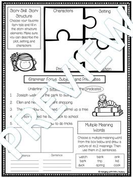 A Fine, Fine School (Skill Practice Sheet)