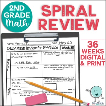 2nd Grade Morning Work | 2nd Grade Spiral Math Review | Year-Long Bundle