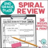 2nd Grade Math Spiral Review   2nd Grade Morning Work   Year-Long Bundle
